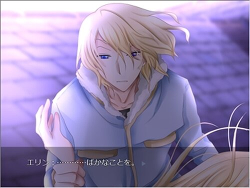 Lie-Lei(ライレイ) Game Screen Shots