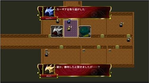 [体験版]神秘の泉・レーツェルコンティネント・ Game Screen Shot2