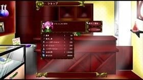 [体験版]神秘の泉・レーツェルコンティネント・ Game Screen Shot3