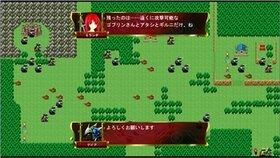 [体験版]神秘の泉・レーツェルコンティネント・ Game Screen Shot4