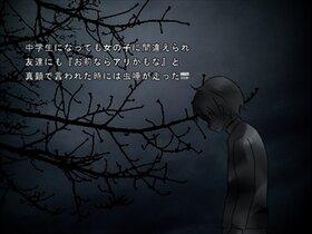 わたしのかわいいレニィ Game Screen Shot2