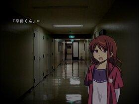 わたしのかわいいレニィ Game Screen Shot3