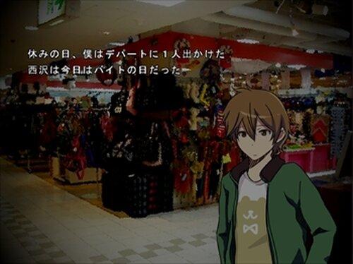 わたしのかわいいレニィ Game Screen Shot4