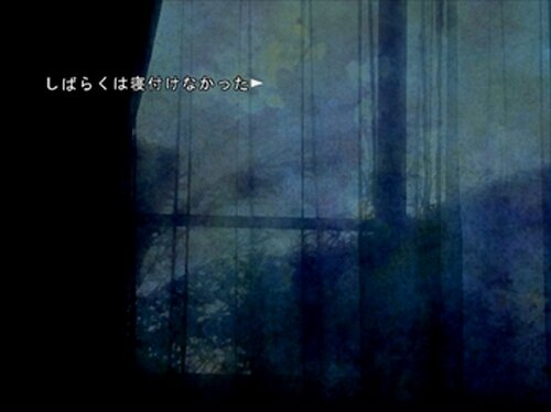わたしのかわいいレニィ Game Screen Shot5