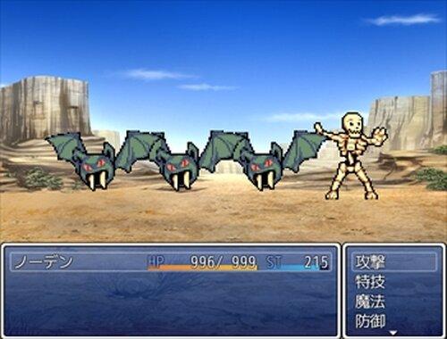 not dead Game Screen Shot2