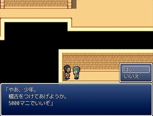 not dead Game Screen Shot3