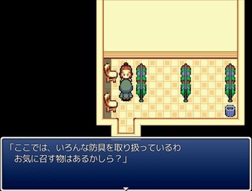 not dead Game Screen Shot5