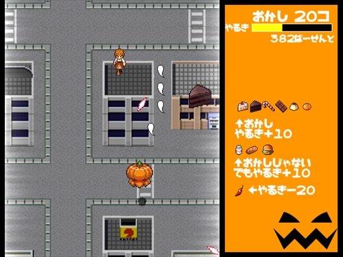 トリック・オア・シューティング Game Screen Shot