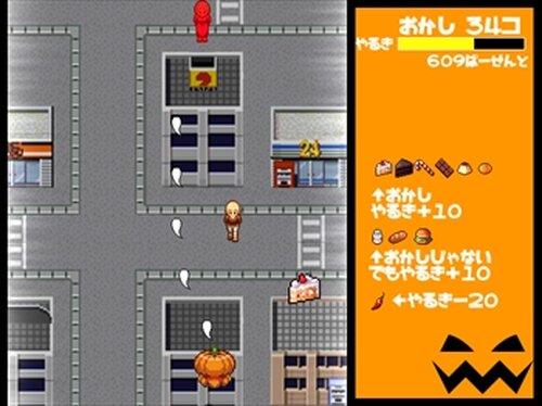 トリック・オア・シューティング Game Screen Shot3
