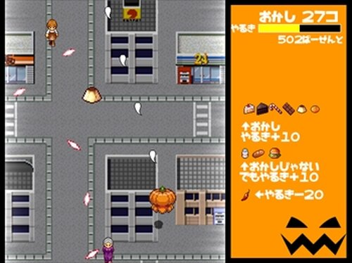 トリック・オア・シューティング Game Screen Shots
