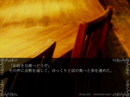 円環のメメントモリ Game Screen Shot2