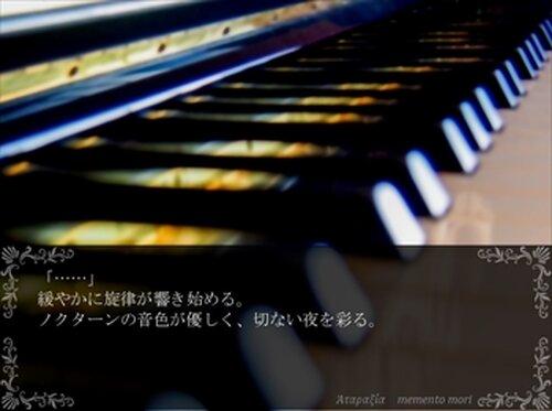 円環のメメントモリ Game Screen Shot3