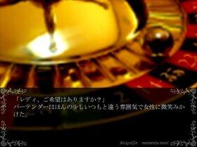 円環のメメントモリ Game Screen Shot4