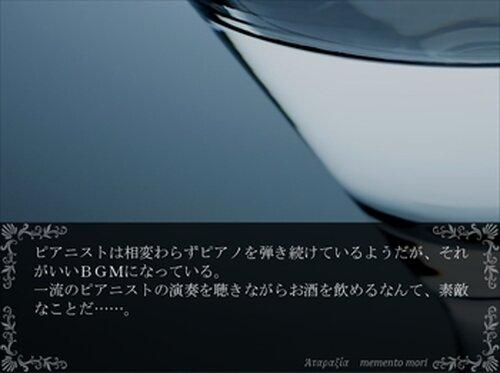 円環のメメントモリ Game Screen Shot5