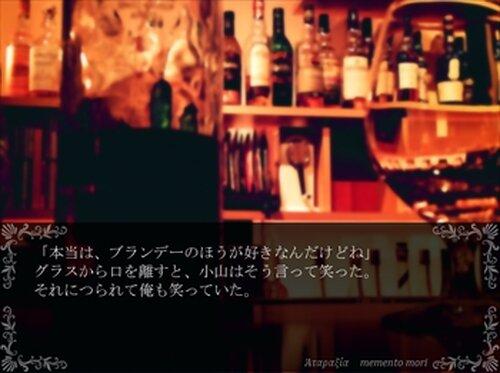 円環のメメントモリ Game Screen Shots