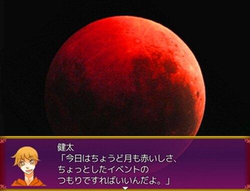 狼狩りの赤ずきん Game Screen Shot2