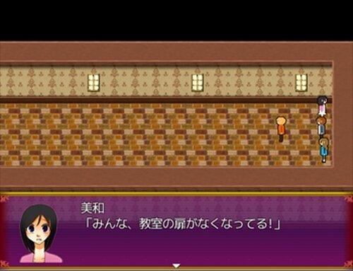 狼狩りの赤ずきん Game Screen Shot3