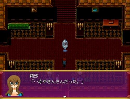 狼狩りの赤ずきん Game Screen Shot5