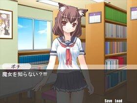 魔女っ娘ポチVS悪い魔女 Game Screen Shot2