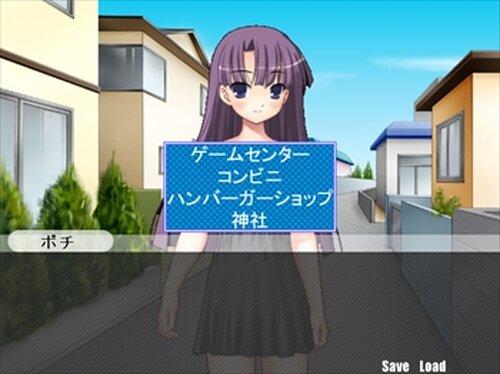 魔女っ娘ポチVS悪い魔女 Game Screen Shot4