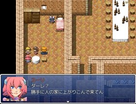 勇者の復讐 Game Screen Shot3