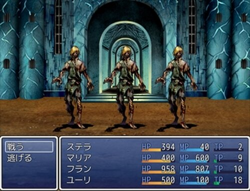 勇者の復讐 Game Screen Shots