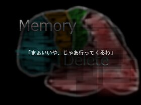 今が先か、今が後か Game Screen Shot4