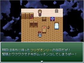 フリゲオンリー参戦記! Game Screen Shot2