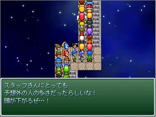 フリゲオンリー参戦記! Game Screen Shot4
