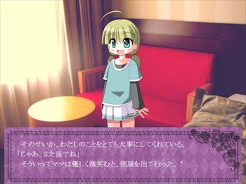 籠の中に Game Screen Shot2