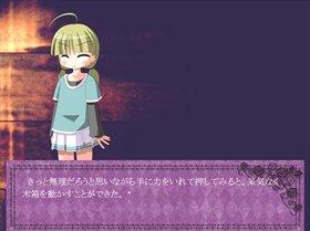 籠の中に Game Screen Shot5
