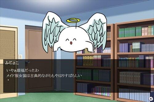 腐女神「『男二人をBL的展開に転がす能力』を授けよう」 Game Screen Shot4
