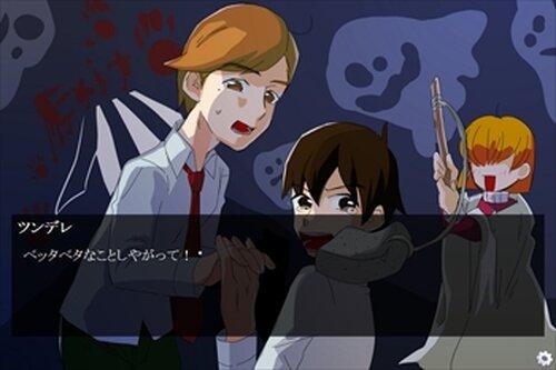 腐女神「『男二人をBL的展開に転がす能力』を授けよう」 Game Screen Shot5