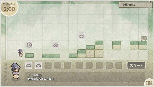 ルーミアのたからさがし Game Screen Shot1