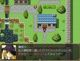 東方紅章録~Scarlet Brouillard Enregistrement~ Game Screen Shot3