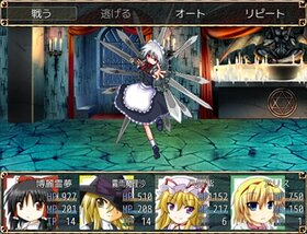 東方紅章録~Scarlet Brouillard Enregistrement~ Game Screen Shot4