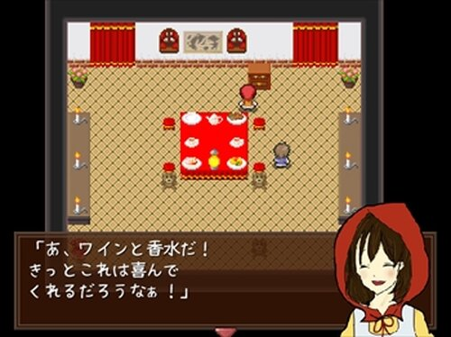 マッチ売りの。 Game Screen Shot2