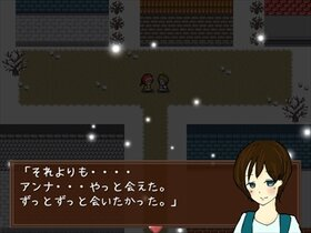 マッチ売りの。 Game Screen Shot4