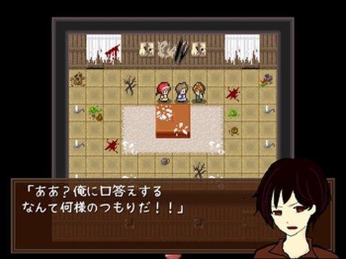 マッチ売りの。 Game Screen Shot5