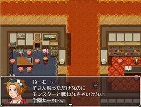 ツクールMV学園 Game Screen Shot2