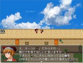 ツクールMV学園 Game Screen Shot4
