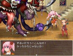 ダウンロード|RPGツクールMV - tkool.jp