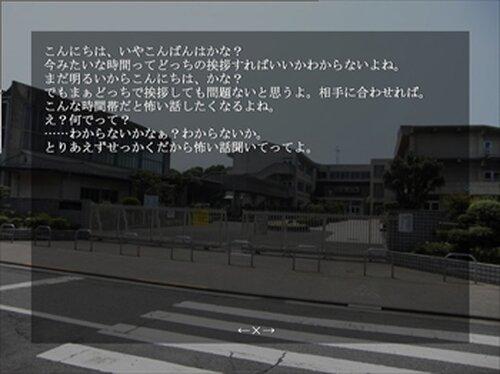 おこわ~魔女~ Game Screen Shot2