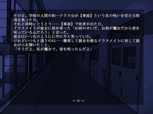 おこわ~魔女~ Game Screen Shots