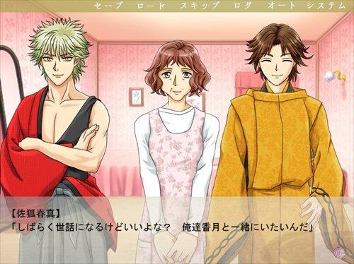 巡来戦鬼(じゅんらいせんき) Game Screen Shot1