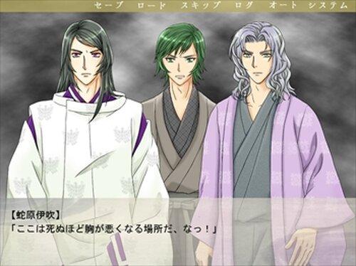 巡来戦鬼(じゅんらいせんき) Game Screen Shot2