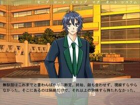 巡来戦鬼(じゅんらいせんき) Game Screen Shot3