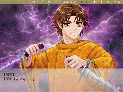 巡来戦鬼(じゅんらいせんき) Game Screen Shot4