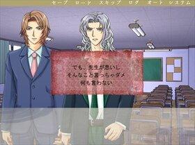 巡来戦鬼(じゅんらいせんき) Game Screen Shot5