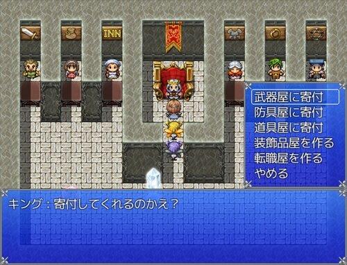 ドM教育ゲーム Game Screen Shot1